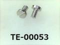 (TE-00053) SUS 特ヒラ [1705] - M0.9x1.5 脱脂洗浄
