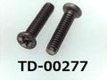 (TD-00277) チタン #0特ナベ [2005] + M1.2x5 生地