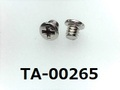 (TA-00265) SUS #0-1 ナベ [3006] + M2x2 脱脂洗浄
