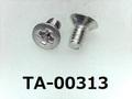 (TA-00313) アルミ サラ (D=4) + M2x4 生地