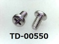 (TD-00550) SUSXM7 #0-3 ナベ [3009] + M1.7x3 パシペート