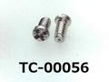 (TC-00056) SUSXM7 #0特ナベ [2006] +- M1.4x2.6 パシペート、ノジロック付