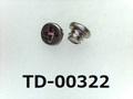 (TD-00322) SUSXM7 #0特ナベ [20045] + M1.4x1 生地