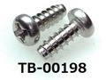 (TB-00198) SUS B0 ナベ [5520] + 3x8 脱脂