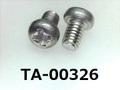 (TA-00326) アルミ ナベ [4517] + M2.5x4 生地
