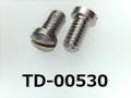 (TD-00530) SUS 丸ヒラ (D=2.3) - M1.6x3