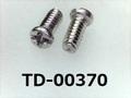 (TD-00370) SUSXM7 #0特ナベ [2006] +- M1.4x3.1 パシペート、ノジロック付