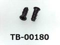 (TB-00180) 鉄16Aヤキ PT II #0-1 サラ + 1.4x4 三価黒