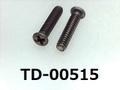 (TD-00515) チタン TW270 #0-1 ナベ [24055] + M1.6x7 生地