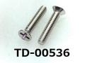 (TD-00536) SUS #0-3 サラ (D=2.8) + M1.6x8 パシペート