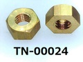 (TN-00024) 真鍮 六角ナット M3.5 (1種)
