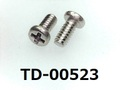 (TD-00523) SUSXM7 #0-3 ナベ [28085] + M1.6x3.5 ノジロック付 パシペート