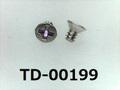 (TD-00199) SUSXM7 #0特サラ + M1x1.6 (D=1.8) パシペート