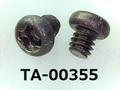 (TA-00355) チタン TW270 ナベ [3513] + M2x2 脱脂洗浄