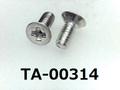 (TA-00314) アルミ サラ (D=4) + M2x5 生地