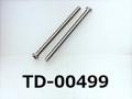 (TD-00499) SUSXM7 #0特ナベ [2305] + M1.6x22 脱脂