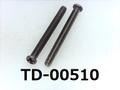 (TD-00510) チタン TW270 #0-1 ナベ [24055] + M1.6x16 生地
