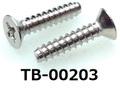 (TB-00203) SUS B0 サラ (D=6) + 3x14 生地