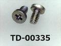 (TD-00335) SUSXM7 #0特ヒラ [2507] + M1.4x2.5 パシペート ノジロック付