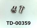 (TD-00359) SUSXM7 #0-1 ナベ + M1.4x2 パシペート、ノジロック付