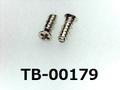 (TB-00179) 鉄16Aヤキ PT II #0-1 サラ + 1.4x4 銅下ニッケル