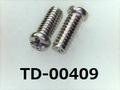 (TD-00409) SUSXM7 #0特ナベ [2006] +- M1.5x3.8 パシペート、ノジロック付