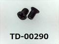 (TD-00290) 鉄16Aヤキ #0特サラ (D=1.8) + M1.2x2 ベーキング、三価黒