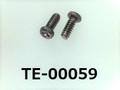 (TE-00059) チタン #00特ナベ [1404] + M0.8x2 脱脂洗浄