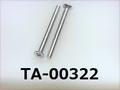 (TA-00322) アルミ サラ (D=4) + M2x20 生地