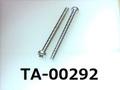 (TA-00292) 鉄10R ナベ [3513] + M2x24 三価白