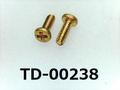 (TD-00238) 真鍮 #0特ナベ [1905] + M1x3 生地