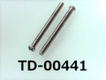 (TD-00441) SUSXM7 #0-1 ナベ [2005] + M1.4x16 脱脂洗浄