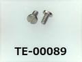 (TE-00089) SUS303 特ヒラ [14035] - M0.8x1.5 パシペート