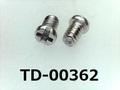 (TD-00362) SUSXM7 #0特ナベ [2006] +- M1.4x2.1 パシペート、ノジロック付