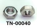 (TN-00040) SUS 六角ナット 1種 M2.3 生地