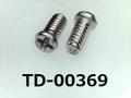 (TD-00369) SUSXM7 #0特ナベ [2006] +- M1.4x3 パシペート、ノジロック付