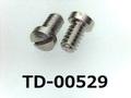 (TD-00529) SUS 丸ヒラ (D=2.3) - M1.6x2.5