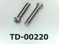 (TD-00220) SUSXM7 #0特ナベ [1805] + M1.2x6 パシペート