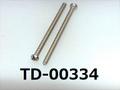 (TD-00334) 鉄16Aヤキナシ #0特ナベ [2308] +- M1.4x21 銅下無光沢ニッケル
