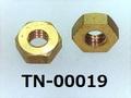 (TN-00019) 真鍮 六角ナット M1.7 (1種)
