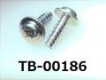 (TB-00186) 鉄16Aヤキ B1 座付 ナベ + 4x12 ベーキング、三価白