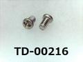 (TD-00216) SUSXM7 #0特ナベ [1805] + M1.2x2 パシペート