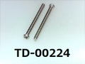 (TD-00224) SUSXM7 #0特ナベ [1805] + M1.2x14 パシペート
