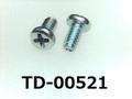 (TD-00521) 鉄16Aヤキ #0-3 ナベ [28085] + M1.6x3 三価白