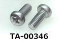(TA-00346) アルミ 5052 ナベ [4517] + M2.5x6 生地