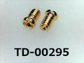 (TD-00295) SUSXM7 #0特ナベ [1805] +- M1.4x2.1 金メッキ、ノジロック付