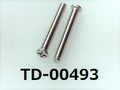 (TD-00493) SUSXM7 #0特ナベ [2305] + M1.6x12 パシペート
