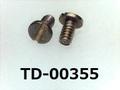 (TD-00355) SUS303 特ヒラ [2505] - M1.4x2.5 パシペート、ノジロック付