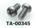 (TA-00345) アルミ5052 ナベ [4517] + M2.5x5 生地