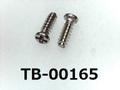 (TB-00165) SUS BT #0-1 ナベ + 1.4x4 脱脂